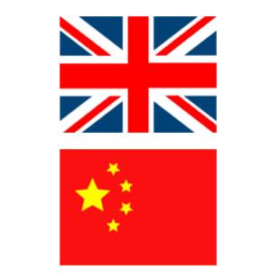 ENGLISH / 中文のイメージ